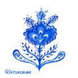 Blue abstract flower hand painted watercolor. Russian style Gzhel — Stock Vector #75627645