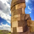 Постер, плакат: Sillustani pre Incan burial ground tombs on the shores of La
