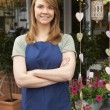 Portrait Of Female Owner Standing Outside Florist — Foto de Stock   #72652005