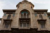 Sirkeci Big Post Office — Stock Photo
