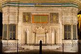 Fountain of Ahmed III from Istanbul, Turkey — Stock Photo
