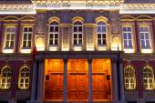Old Post Office Building from Eminonu Istanbul — Stock Photo