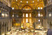 Hagia Sophia — Fotografia Stock