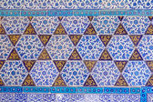 Handmade Blue Tiles from Topkapi Palace — Stock Photo