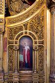 Bulgarian St. Stephen Church — Stock Photo