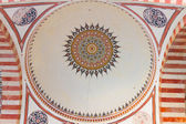 Interior view of a dome from Selimiye Mosque courtyard, Edirne,  — Stock Photo