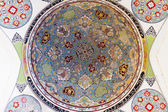 Interior view of a dome from Uc Serefeli Mosque courtyard, Edirn — Stock Photo