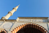 Selimiye Mosque, Edirne, Turkey — Stock Photo