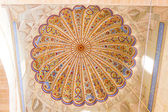 Interior view of a dome from Uc Serefeli Mosque, Edirne, Turkey — Stock Photo