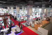 Beauty and Care exhibition 2015 — Stock Photo