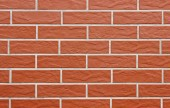 Closeup of brick wall as texture — Stock Photo