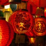 Red Chinese Lanterns — Stock Photo #60951303