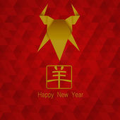 Happy Chinese New year with goat — Stock Vector