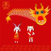 Goats holding the dragon to celebrate Chinese new year — Stock Vector