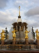 Russia, Moscow, VVC (ENEA) — Stock Photo