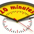 20 Minutes on the clock — Stock Photo #65086793