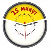 25 Minutes on the clock — Stock Photo