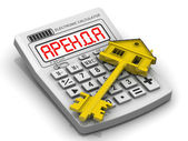 Real estate rent. Financial concept — Stock Photo