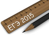 "Abbreviation ""Uniform State Exam in 2015"" written on the ruler — Stock Photo"