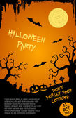 Halloween party flyer mall - orange och svart — Stockvektor