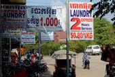ASIA CAMBODIA SIEM RIEP — Stock Photo