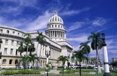 AMERICA CUBA HAVANA — Stock Photo