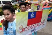 ASIA THAILAND ISAN YASOTHON TRADITION — Foto de Stock