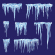 Icicles, vector set illustration for your design — Stock Vector #51933985