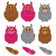 Owls vector pink brown gray plumage — Stock Vector #52265281