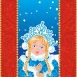 Snow Maiden with white snowflakes. — Stock Vector #52269711