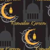 Crescent and lantern to light the holy Muslim month of Ramadan Kareem community. — Stock Vector