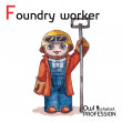 Alphabet professions Owl Letter F - Foundry worker Vector Watercolor. — Stock Photo #57818931