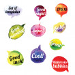 Vector Watercolor Speach Bubbles. Set of 10 pieces. — Stock Vector #58959271
