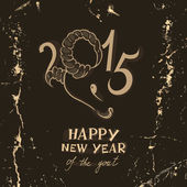 The Goat - a New Year Symbol of 2015 — Stock vektor