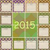 Calendar 2015 design. Geometric pattern backgrounds — Stock Vector
