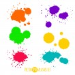 Vector set of six ink colorful splashes — Stock Vector #54739749