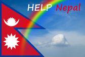 Nepal flag with sky — Stock Photo