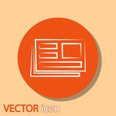 Krant pictogram — Stockvector