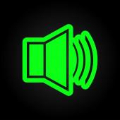 Speaker icon — Stock Vector
