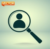Looking For An Employee Search icon — Stock Vector