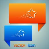 Star favorite icon — Stock Vector