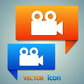 Video camera icon set — Stock Vector