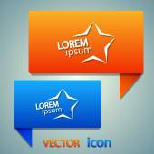 Star favorite icon — Stock Vector