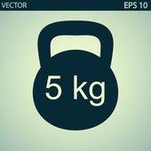 Icono de campana muda — Vector de stock