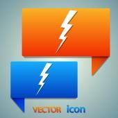 Lightning icon set — Stock Vector