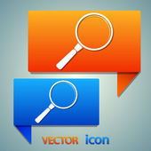Search icon set — Stock Vector