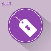 ícone de marca de couro — Vetorial Stock