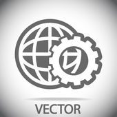 Setting parameters, globe Icon — Stock Vector