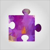 Puzzle piece icon — Stock Vector