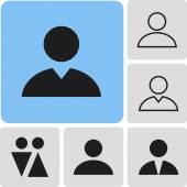 Business man icon set — Stock Vector